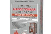 smes_zharostoykaya_v_omske